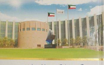 صورة العبدالجليل ذاكرة وطن كتاب توثيقي لتاريخ مكتبة الكويت الوطنية