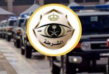 صورة القبض على شخصين تورطا في ارتكاب عددٍ من الجرائم في عدد من أحياء الرياض – أخبار السعودية
