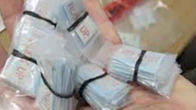 صورة حبس متهمين بحيازة 750 جرام هيروين في الإسكندرية