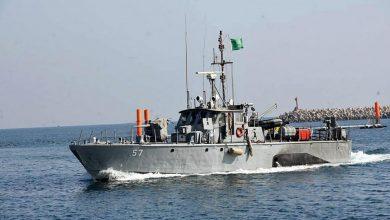 صورة «القوات البحرية الملكية» تواصل تمرينها المشترك مع نظيرتها الأمريكية والبريطانية · صحيفة عين الوطن