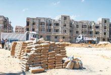 صورة المجلس التصديري لمواد البناء يستهدف 7% نموا بصادرات القطاع نهاية 2021