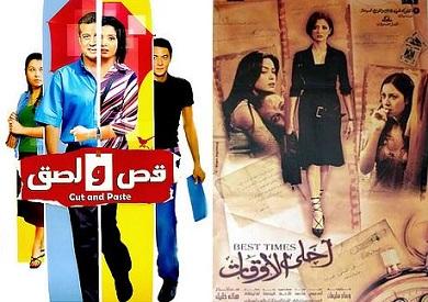 المخرجة هالة خليل: أحب فيلم «قص ولصق» أكثر من «أحلى الأوقات»