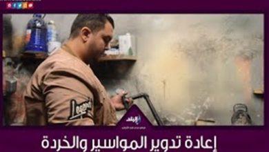 صورة المصري يكسب.. شاب يبتكر ديكورات من إعادة تدوير المواسير والخردة