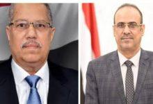 صورة الميسري يعلن رسميا عن موقفه السياسي من قرارات الرئيس هادي الأخيرة