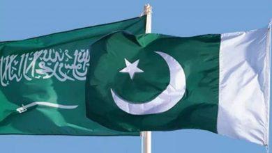صورة باكستان تدين إطلاق الحوثيين مقذوفًا عسكريًا تجاه السعودية