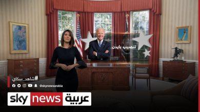 صورة بتقنية الواقع الافتراضي ..طريق بايدن للرئاسة