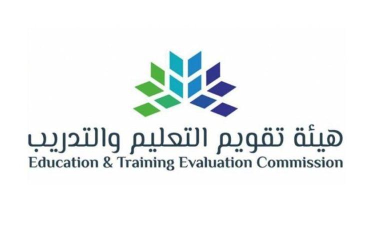 بدء اختبارات إصدار الرخصة المهنية للمعلمين.. السبت القادم - أخبار السعودية