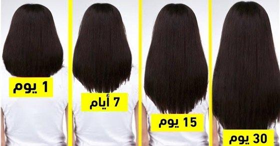 بشهادة رضوى الشربيني.. مياه الأرز طريقة سحرية لتطويل الشعر