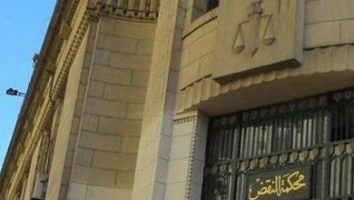 صورة بعد إلغاء النقض لقرار سابق.. إدراج جديد لأبوالفتوح ومحمود عزت على قوائم الإرهابيين