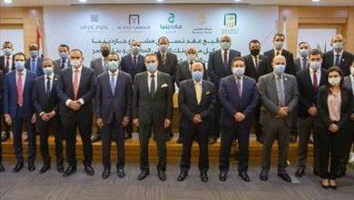 صورة بنكا مصر والأهلي يطلقا مشروع جاردينيا سيتي بطريق السويس