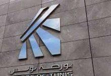 صورة بورصة تونس تقفل على تراجع طفيف