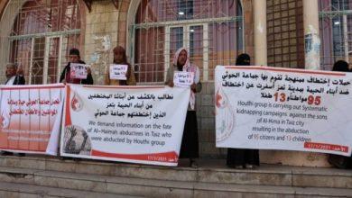 صورة بينهم 13 طفلاً.. ميليشيا الحوثي تختطف 95 يمنياً