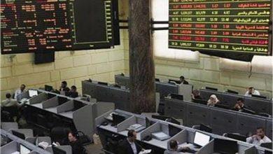 صورة تباين كافة مؤشرات البورصة.. وتعاملات المصريين ومالت للبيع