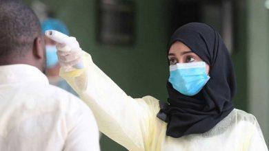 صورة تسجيل 170 إصابة جديدة بكورونا.. وتعافي 161 حالة ووفاة 6 أشخاص