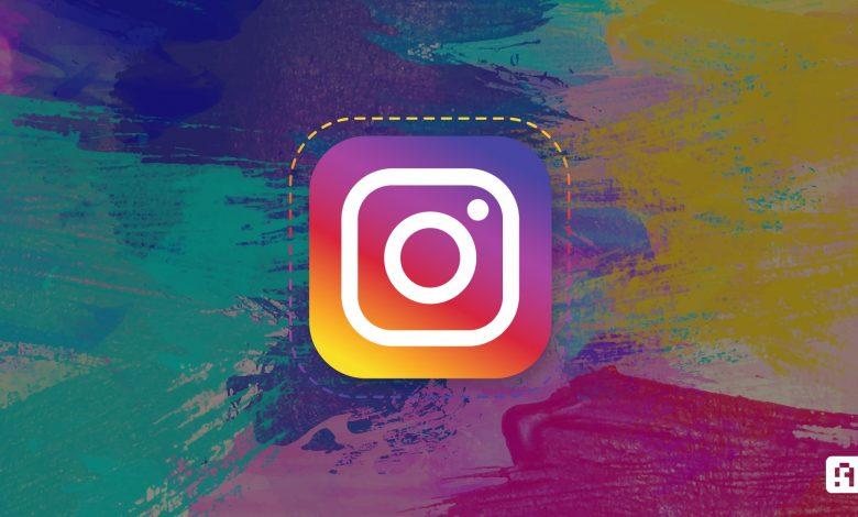 تطبيق Instagram وكيفية منع الآخرين من عمل Tag لك في الصور!