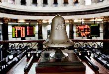 صورة البورصة المصريه تختتم تعاملات اليوم بتباين وخسارة 1.1 مليار جنيه