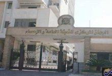 صورة «الإحصاء المصري» يؤكد أن 18 % زيادة في مخصصات الدعم التمويني