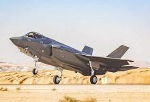 صورة تقرير: الجيش الإسرائيلي يضع خططا لضرب برنامج إيران النووي