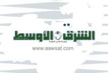 صورة «المؤسسة العربية المصرفية» البحريني يستحوذ على {بلوم مصر}