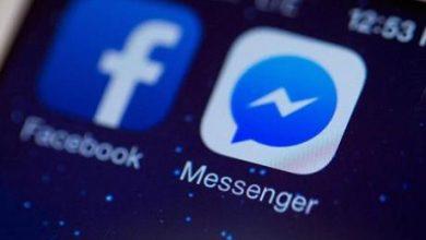 صورة توضيح لماذا يجب التوقف عن استخدام تطبيق مسنجر 'فيسبوك'!