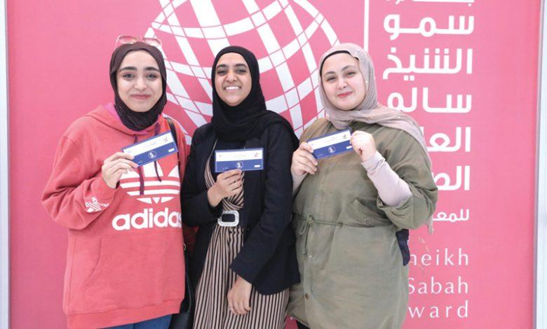 جائزة سمو الشيخ سالم العلي الصباح للمعلوماتية تختتم فعاليات جناحها في معرض الكويت الدولي للكتاب الرابع والأربعين