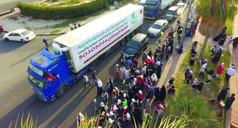 حملة «جمعية السلام» دشنت يومها الأول بـ 126 ألف دينار