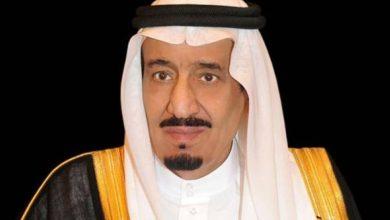 خادم الحرمين يهنئ رئيس جمهورية أفريقيا الوسطى بمناسبة إعادة انتخابه لفترة رئاسية جديدة - أخبار السعودية