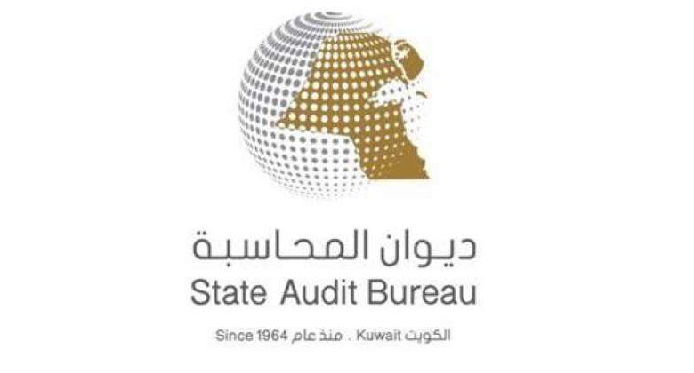 ديوان المحاسبة ينجز تقريره عن شبهات الفساد: لا علاقة بين المال العام و«الصندوق الماليزي»