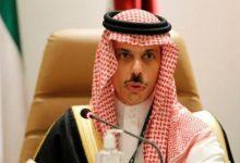 صورة سعودی بر ضرورت راهحلی جامع برای مسئله فلسطین تأکید کرد