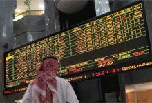 صورة سوق الأسهم السعودية يختتم بارتفاع «تاسي» بنسبة 0.64%