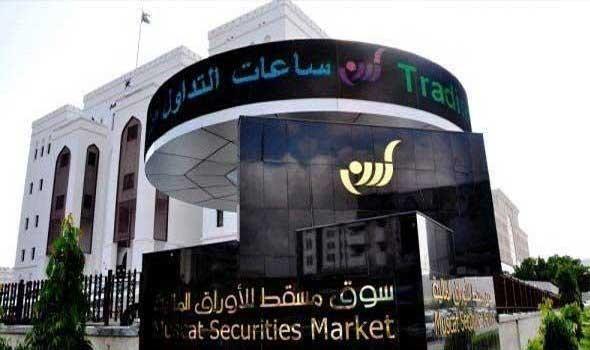 سوق مسقط يغلق مرتفعًا بنسبة 0.43 %