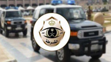 صورة شرطة منطقة الرياض: القبض على مواطنين ومخالف لنظام الإقامة قاموا بعمليات احتيال · صحيفة عين الوطن