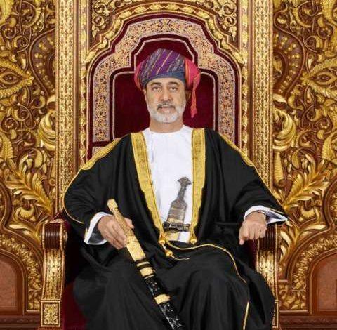 عُمان: مرسوم سلطاني يضع آلية محددة لانتقال ولاية الحكم وتعيين ولي العهد