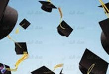 صورة كارنية عضوية الرابطة.. تعرف علي الخدمات المقدمة من جامعة عين شمس للخريجين