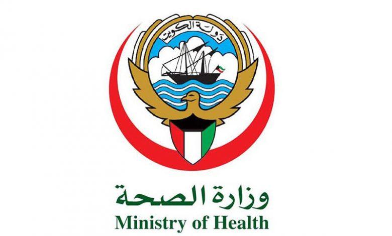 «كيمز»: فتح باب استلام طلبات الالتحاق الخاصة بالأطباء الكويتيين في برامج