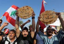 صورة لبنان: احتجاجات في الشمال والجنوب