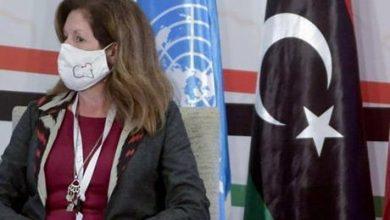 ليبيا تعلن تأسيس اللجنة الاستشارية للحوار السياسي
