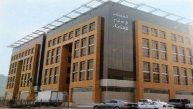 محكمة تجارية تخطئ في حكم بـ 500 ألف ريال - أخبار السعودية