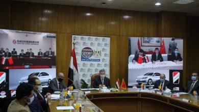 صورة مصر توقع اتفاقيتين مع شركة صينية لإنتاج سيارة كهربائية