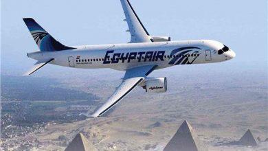 صورة مصر للطیران تسير 51 رحلة.. باريس وروما أهم الوجهات