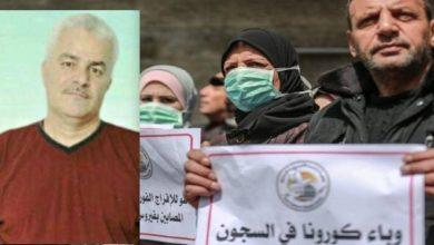 صورة نتيجة إصابته بكورونا.. نقل الأسير عبد المعز الجعبة إلى المستشفى