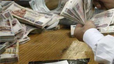 صورة وزارة المالية تواصل صرف مرتبات العاملين بالدولة لليوم الثاني