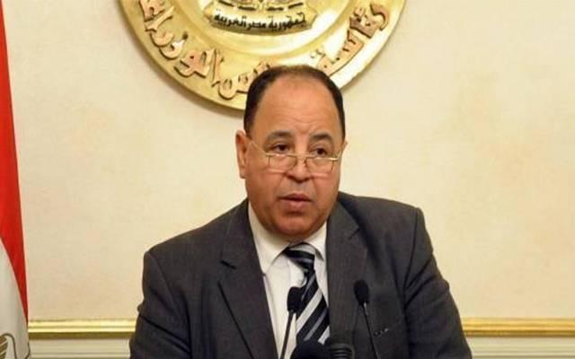 وزير المالية بمناسبة عيد الشرطة: تحية إعزاز وتقدير لحُماة الأمن وشهداء الواجب الوطني