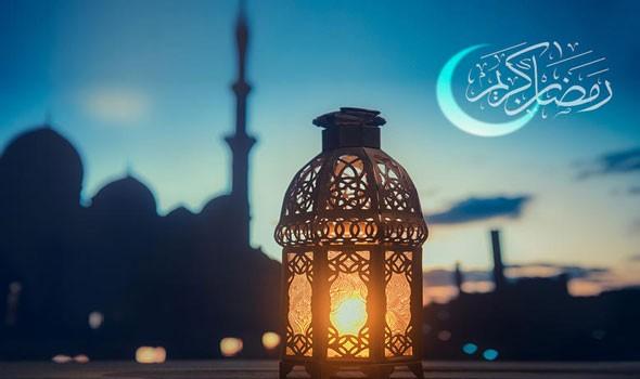 ١٣ نيسان ابريل المقبل أول ايام رمضان لهذا العام