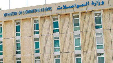 وزارة المواصلات: قطعنا شوطاً بتوصيل «الألياف الضوئية» لـ 67 ألف وحدة سكنية