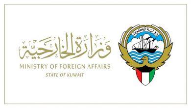 الكويت تدين بشدة إطلاق الحوثيين طائرات مسيرة مفخخة باتجاه السعودية