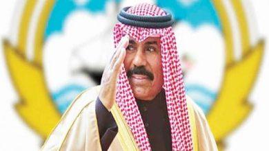 صورة أمير الكويت يقبل استقالة الحكومة