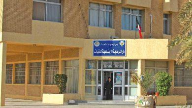 وزارة الشؤون الاجتماعية: 287 ألف دينار قيمة عقد تركيب وصيانة ميكنة «الرعاية الاجتماعية»