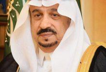 """صورة أمير الرياض يكشف قصة إصابته بـ""""كورونا"""""""