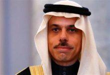صورة السعودية: افتتاح السفارة في قطر خلال أيام
